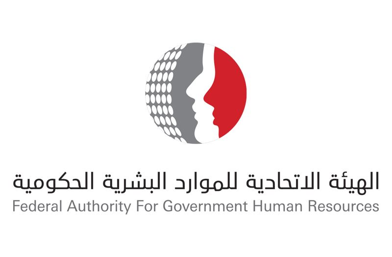 FAHR: Maintaining Federal Government employees' mental health  under the