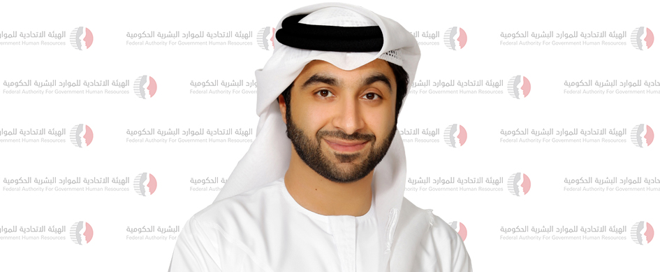FAHR: Emirates Institutions compete to achieve the highest levels of happiness among its customers