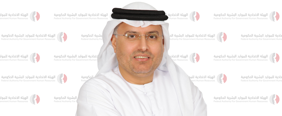Federal Authority for Government HR : UAE and Gender Equality
