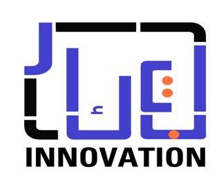 الخطوة الأولى الابتكار
