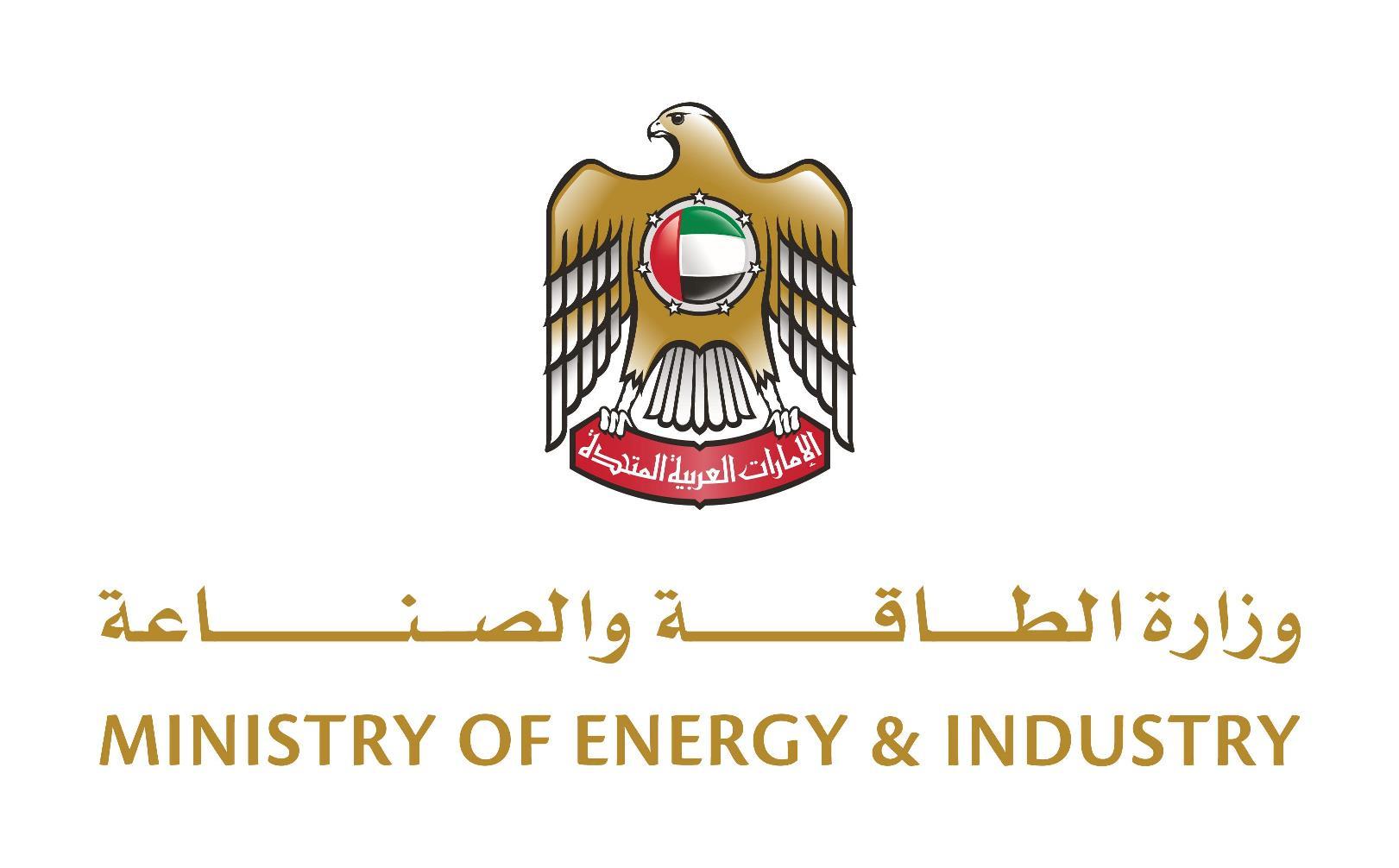 مبادرة دعم قطاع الصناعة